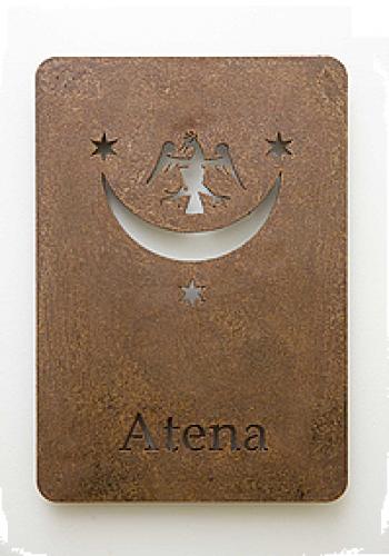 atena_logo
